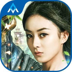 logo-so-kieu-truyen-ky