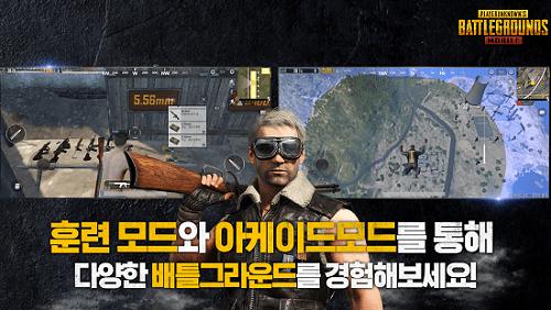Cách tải và cài đặt PUBG Mobile phiên bản Hàn Quốc